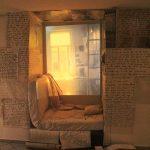 La Mia Camera -wall intervention -Lateinamerika Institut